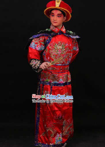 Qian Long Style Chinese Emperor Wedding Dress Clothing and Hat Complete Set for Brides