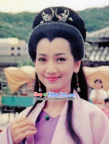 Ancient Traditional Chinese Beauty Fairy Peak Long Wig