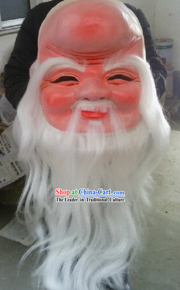 Traditional Chinese Festival Celebration Smile Grandfather Mask with White Long Beard