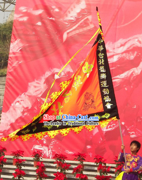 Chinese Dragon Dance and Lion Dance Competition Flag
