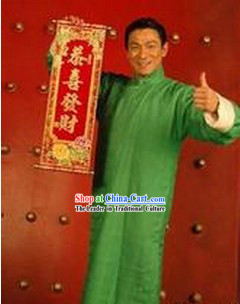 Chinese Lunar New Year Minguo Style Green Da Gua Mandarin Long Robe for Men