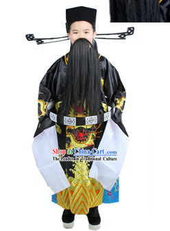 Traditional Chinese Bao Gong Judge Costumes and Hat for Children