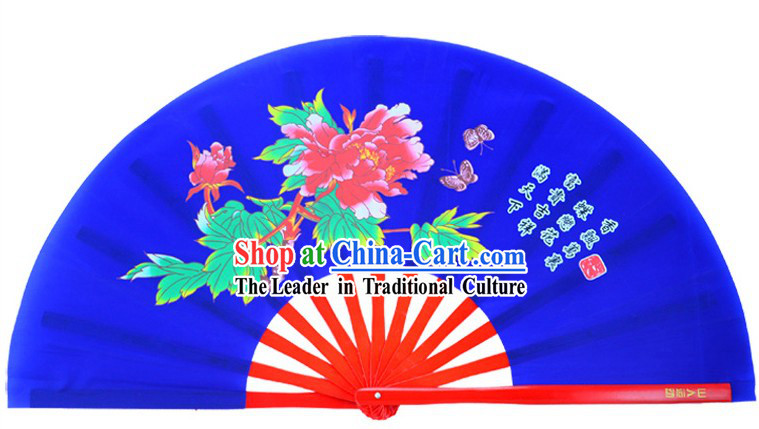 Blue Traditional Kung Fu Double Fans Peony Pattern for Right and Left Hands