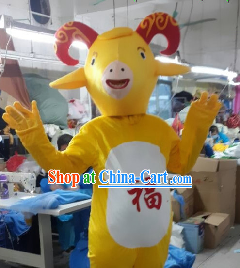 Chinese New Year Celebration Goat Mascot Costumes Complete Set for Adults