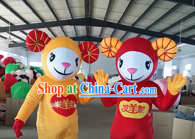 Chinese New Year Sheep Costumes 2 Sets for Celebration