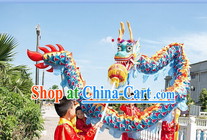 Chinese Dragon Dance Costume for 4 Children