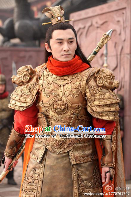Chinese Costume Sui Dynasty Period Knight Armor Costumes for Men