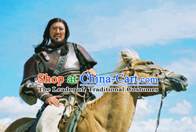 Hu Bi Lie Yuan Dynasty Armor Costume Complete Set for Men