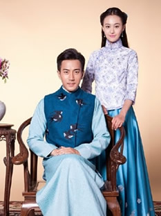 Costumes of Republic of China