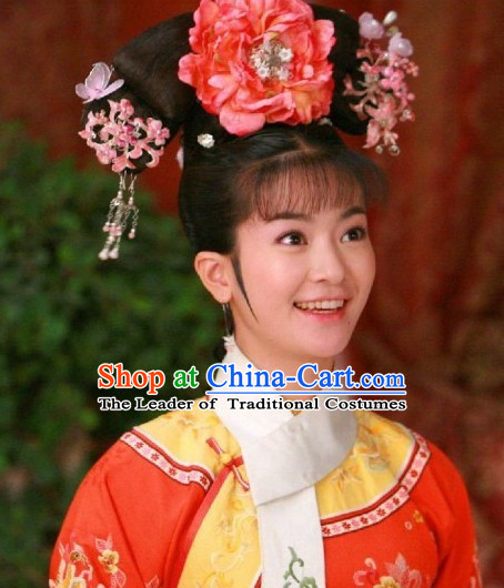 Qing Dynasty Princess Hair Accessories Headwear
