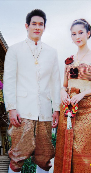 Traditional Asian Thai Palace Princess Wedding Skirt Thai Royal ...