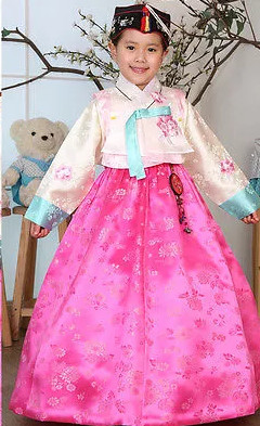 Asian Fashion online Korean Traditional Dresses for Kids  sc 1 st  China-Cart : national costume for kids  - Germanpascual.Com