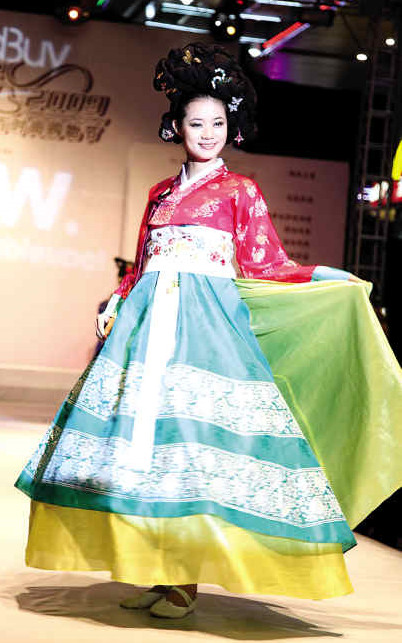 Korean Model Hanbok Dance Costumes Carnival Costumes Traditional Costumes