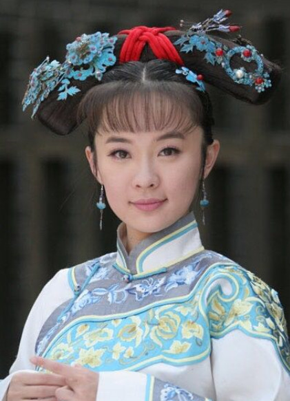 Qing Dynasty Princess Wig and Hair Jewellery Headpieces