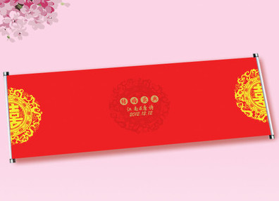 2 Meters Long Chinese Classical Wedding Guest Signatures Cloth Scroll