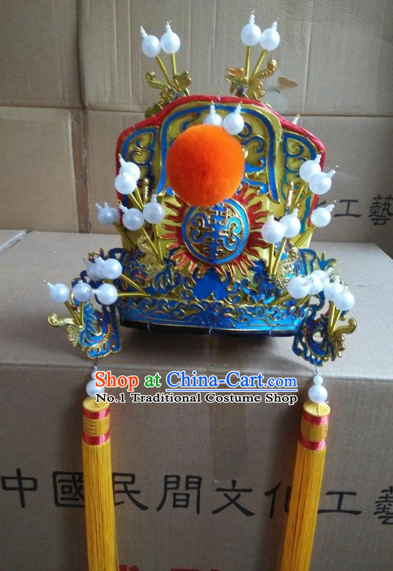 Chinese Traditional Opera Emperor Dragon Hat