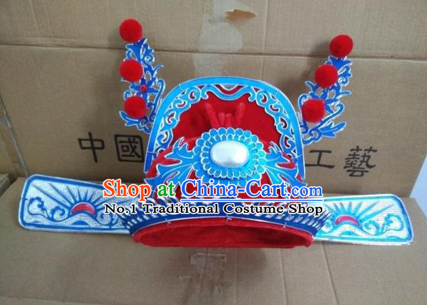 Chinese Traditional Opera Bridegroom Wedding Hat Number 1 Scholar Hat