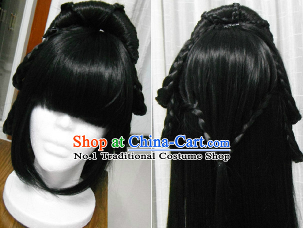 Chinese Ancient Costume Long Black Wig