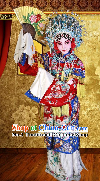 Chinese Peking Opera Beijing Opera Empress Costumes and Phoenix Coronet Complete Set for Women