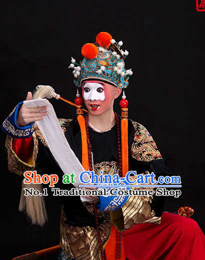 Chinese Traditional Opera Male Helmet