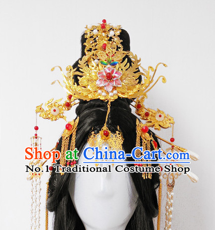 Chinese Ancient Palace Style Queen Empress Hair Accessories Headwear Complete Set
