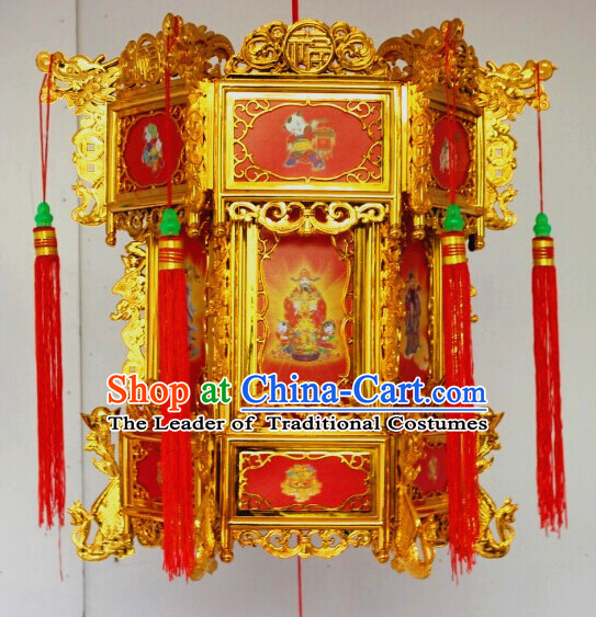 Gold Chinese Classical Hanging Lantern