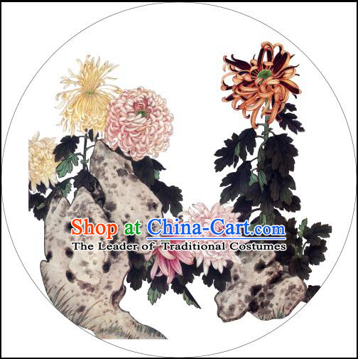 Chinese Traditional Umbrella Ancient Crafts Classic Handmade Oiled Paper Umbrella Parasol Sunshade Chrysanthemum