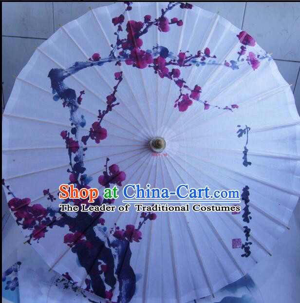 Chinese Classic Handmade Oiled Paper Umbrella Chinese Traditional Painting