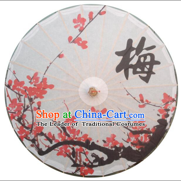 Chinese Classic Handmade Oiled Paper Umbrella Chinese Traditional Painting Plum Dancing