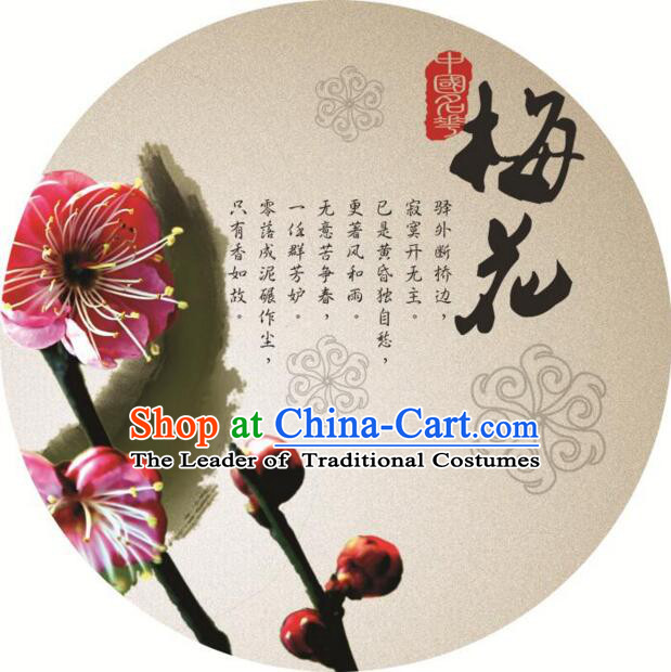 Chinese Classic Handmade Oiled Paper Umbrella Plum