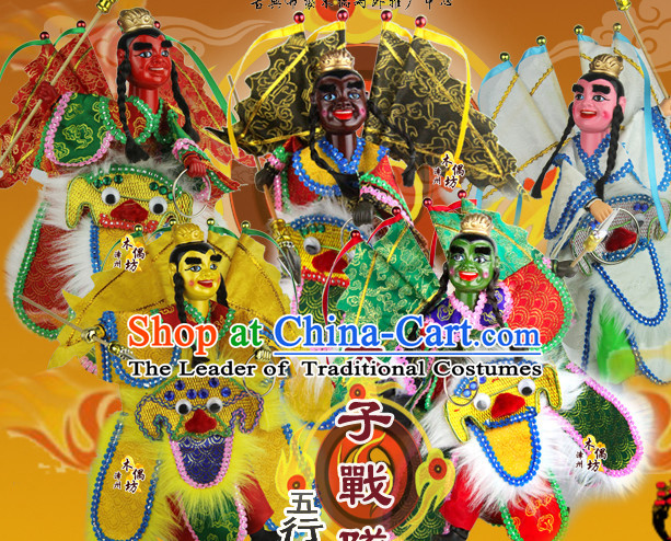 Taiwan Traditional Chinese Ancient Handmade Dianyin Five Prince Hand Marionette Puppet Hand Puppets 5 Sets