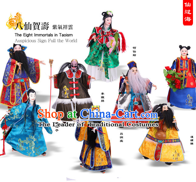Traditional Chinese Handmade Eight Immortals Glove Puppet String Puppet Hand Puppets Hand Marionette Puppet Arts Collectibles 8 Sets