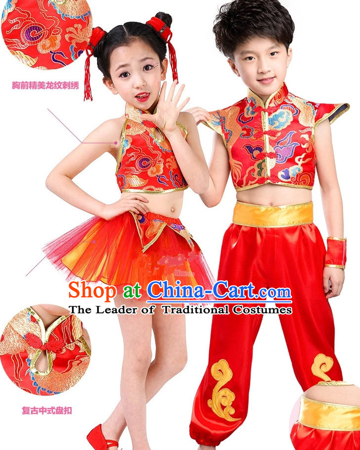 Chinese Folk Spring Festival Dancing Costumes for Girls Kids Children