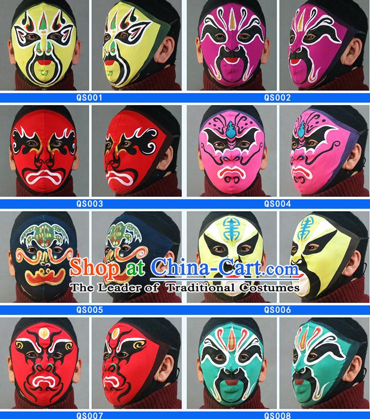 Traditional Chinese Sichuan Province Mask Changing Arts 15 Masks Set