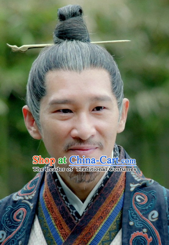 Ancient Chinese Traditional Style Grey Hair Wigs for Old Men