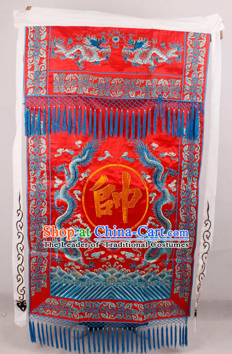 Ancient Chinese Opera Red General Flag