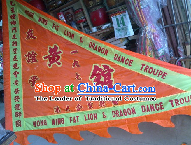 Traditional Chinese Lion Dance Dragon Dance Big Banner Giant Flag
