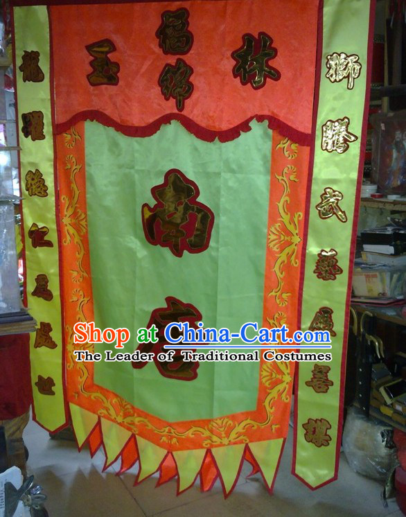 Traditional Chinese Lion Dance Dragon Dance Performance Troupe Big Rectangle Banner Giant Flag