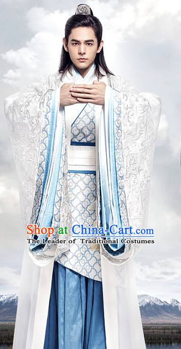 Supreme Chinese Nobleman Prince Garment Clothing Complete Set for Men