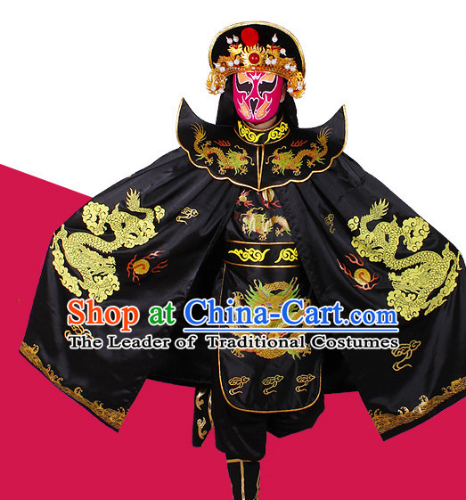 Chinese Classical Bian Lian Mask Changing Costumes Mask Change Costume and Hat Complete Set