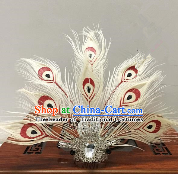 Traditional Chinese Ancient Jewelry Accessories, Ancient Chinese Han Dynasty Imperial Princess Hairpin, Prince Beam Peacock Feathers Hair Crown Hair Tuinga for Women for Women