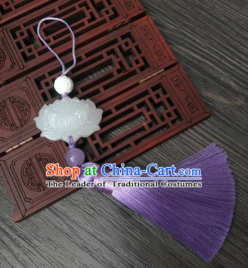 Traditional Handmade Chinese Ancient Classical Hanfu Accessories Purple Tassel Jade Lotus Pendant Brooch for Women
