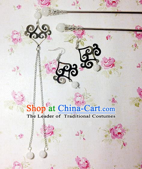 Traditional Handmade Chinese Ancient Classical Hair Accessories Bride Wedding Xiuhe Suit White Beads Tassel Hairpins and Earrings for Women