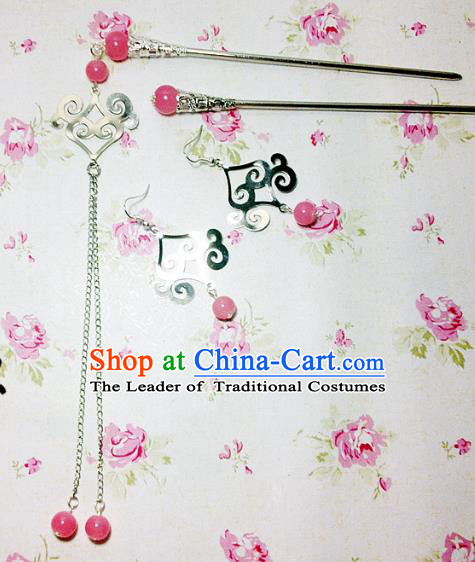 Traditional Handmade Chinese Ancient Classical Hair Accessories Bride Wedding Xiuhe Suit Peach Pink Beads Tassel Hairpins and Earrings for Women
