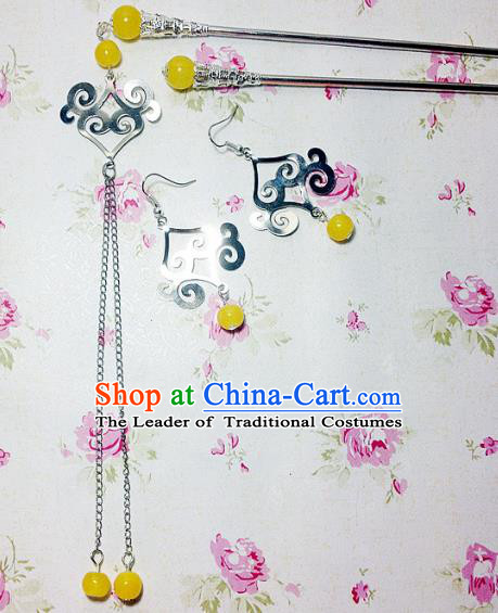 Traditional Handmade Chinese Ancient Classical Hair Accessories Bride Wedding Xiuhe Suit Yellow Beads Tassel Hairpins and Earrings for Women