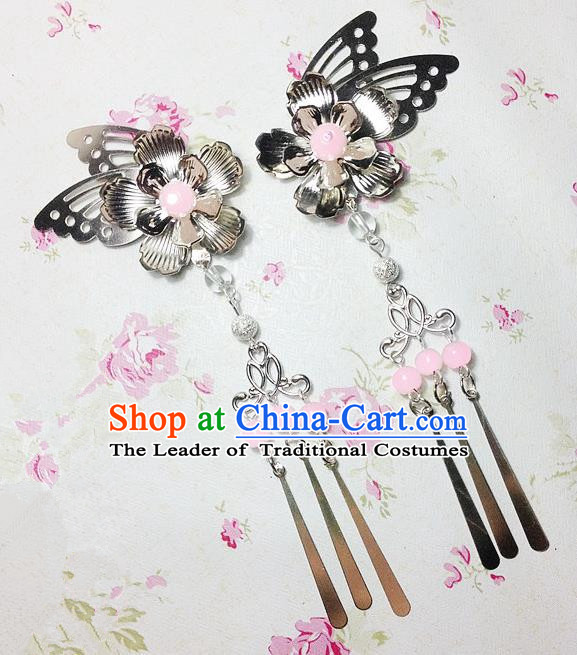 Traditional Chinese Ancient Classical Hair Accessories Hanfu Xiuhe Suit Butterfly Hair Comb Bride Hairpins for Women
