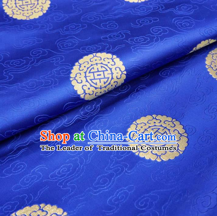 Chinese Traditional Palace Clouds Pattern Hanfu Blue Brocade Fabric Ancient Costume Tang Suit Cheongsam Material