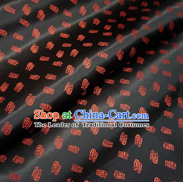 Chinese Traditional Palace Fu Character Pattern Hanfu Black Brocade Fabric Ancient Costume Tang Suit Cheongsam Material