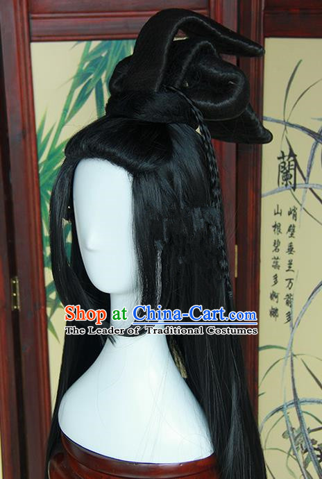 Traditional Handmade Ancient Chinese Tang Dynasty Imperial Empress Wig, Ancient Chinese Cosplay Fairy Queen Wig for Women