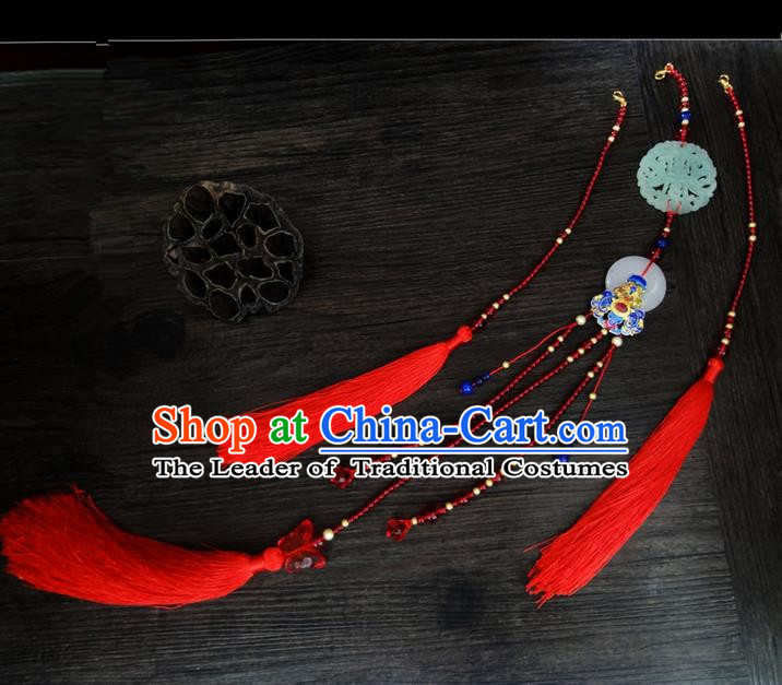 Traditional Handmade Chinese Ancient Classical Jewellery Accessories Red Tassel Palace Good Luck Taeniasis, Bride Wedding Waist Jade Pendant for Women